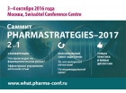 Компания «Фармасинтез» приняла участие в Саммите PHARMASTRATEGIES-2017